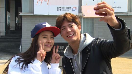 Park Bo-gum, 'Running Man' Lee Kwang-soo appeared as a
